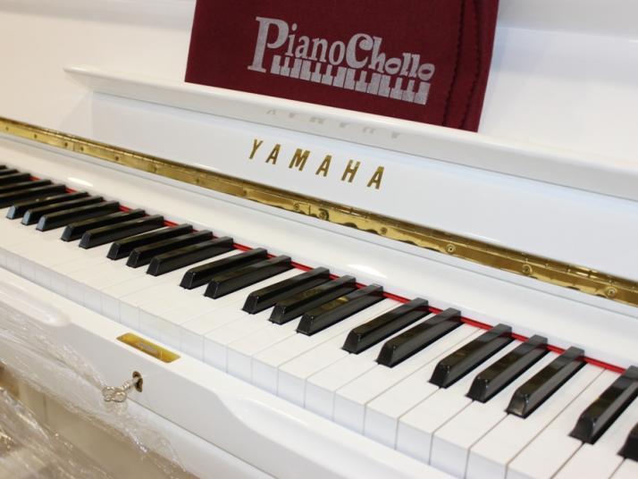 Yamaha U3 BLANCO. Nº serie superior a 500.000.