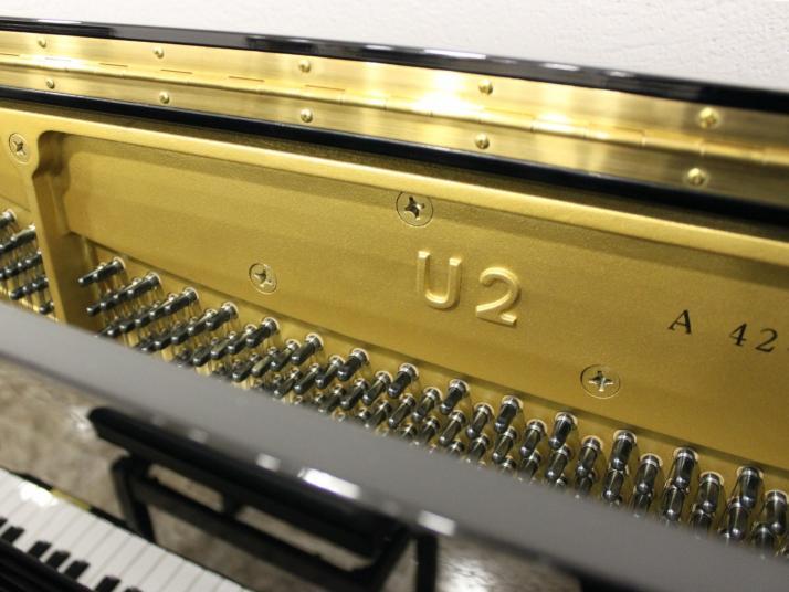 VENDIDO Yamaha U2, U2A. Nº Serie superior a 4.240.000.