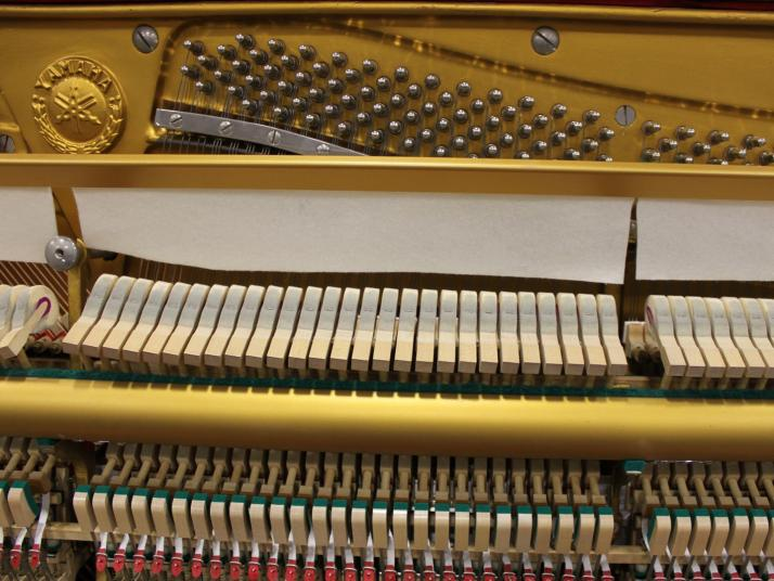 VENDIDO. Yamaha U5. 131cm. Color Caoba