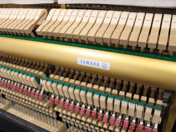 Yamaha U3, U3A.  Nº Serie 4.200.000-4.300.000