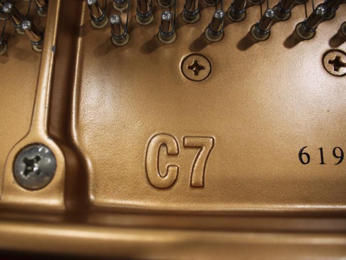 VENDIDO Yamaha C7. Nº serie superior a 6.190.000
