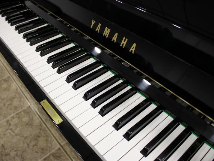 Yamaha U1. 121cm. Nº Serie entre 200.000-400.000.