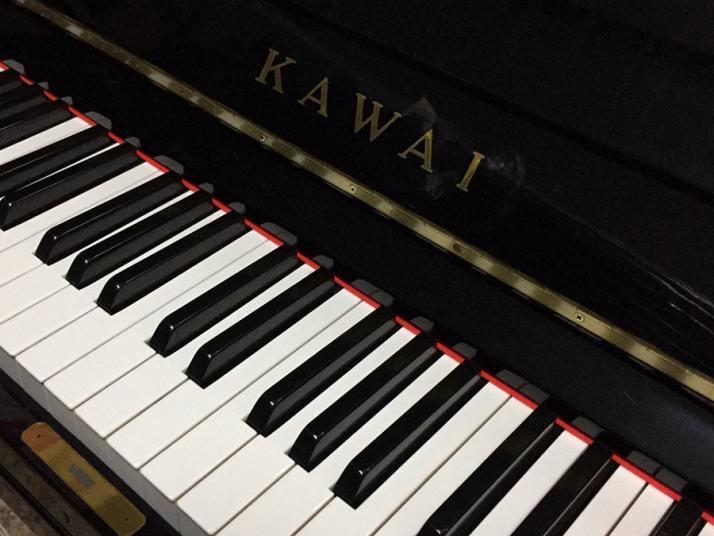 Kawai NS35 132cm