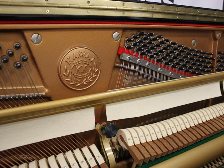 Kawai US50. 131cm. Nº Serie superior a 1.100.000.