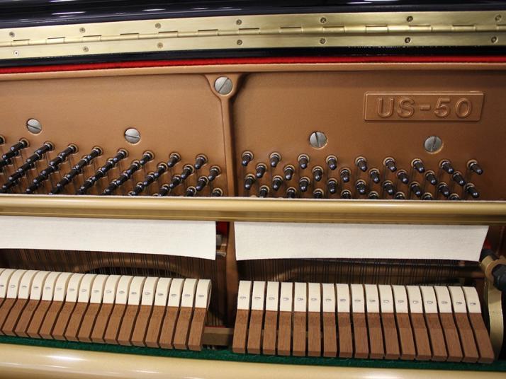 VENDIDO Kawai US50. 131cm. Nº Serie superior a 1.500.000.