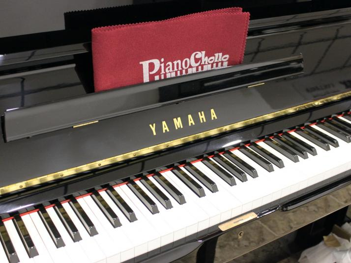 VENDIDO Yamaha UX3 Nº Serie superior a 4.500.000, con Sistema Silent.