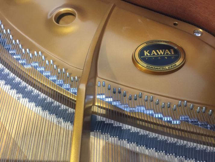 Piano cola Kawai GX2