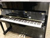 VENDIDO Kawai HA-30. 121cm. Nº serie superior a 2.280.000. Año 1997.